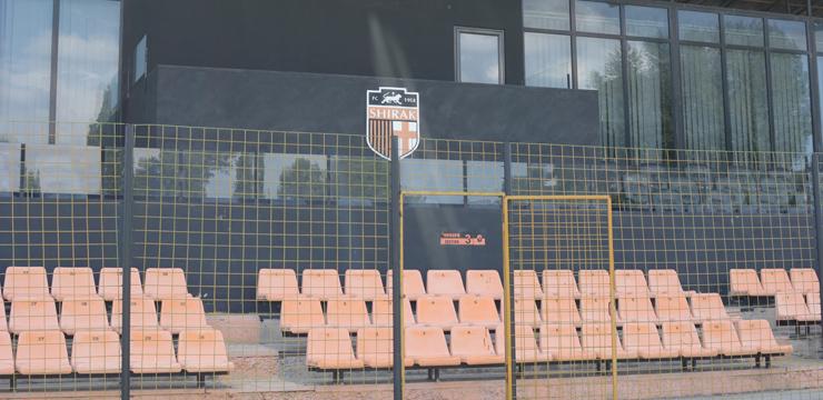 uploads/images/2021/7/stadionshirakfilm_60f7636ba0d17.jpg